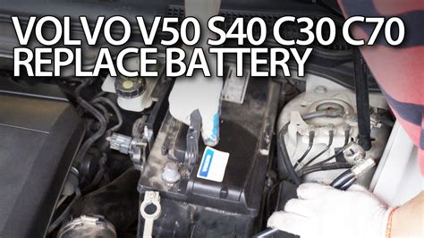 How to replace car battery in Volvo C30, S40, V50 C70