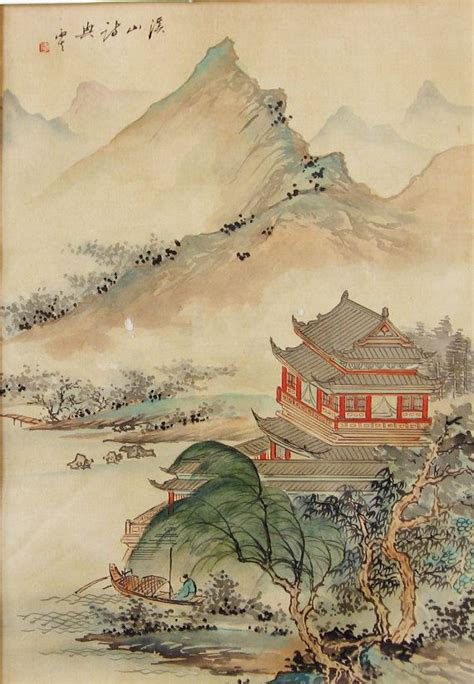 Vintage Signed Chinese Art - Chinese Watercolor Painting