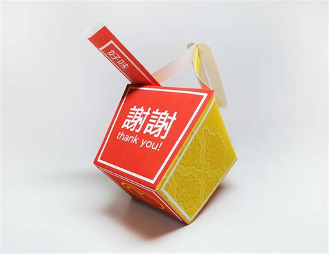 Chinese Takeout Box Packaging on Behance